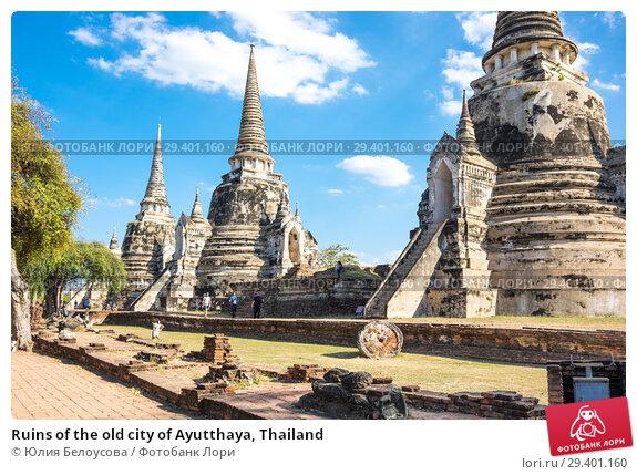 Купить «Ruins of the old city of Ayutthaya, Thailand», фото № 29401160, снято 27 января 2017 г. (c) Юлия Белоусова / Фотобанк Лори