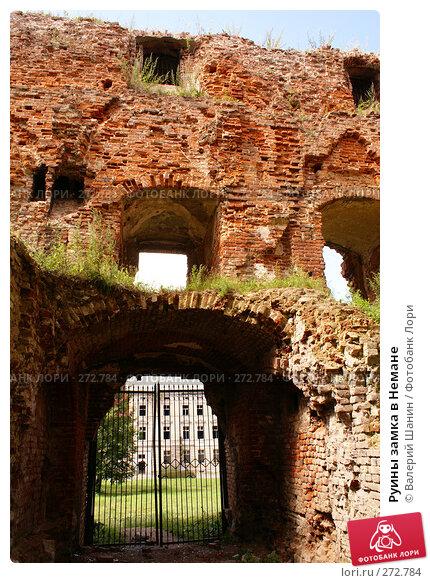 Руины замка в Немане, фото № 272784, снято 26 июля 2007 г. (c) Валерий Шанин / Фотобанк Лори
