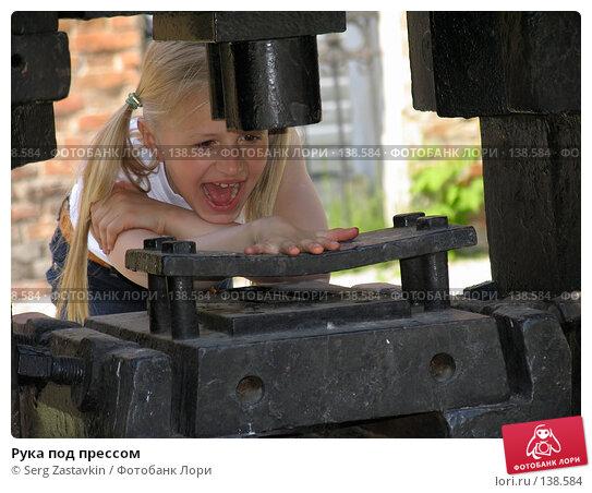 Рука под прессом, фото № 138584, снято 3 июня 2005 г. (c) Serg Zastavkin / Фотобанк Лори