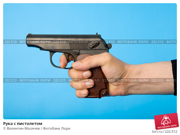 Рука с пистолетом, фото № 222512, снято 9 сентября 2007 г. (c) Валентин Мосичев / Фотобанк Лори