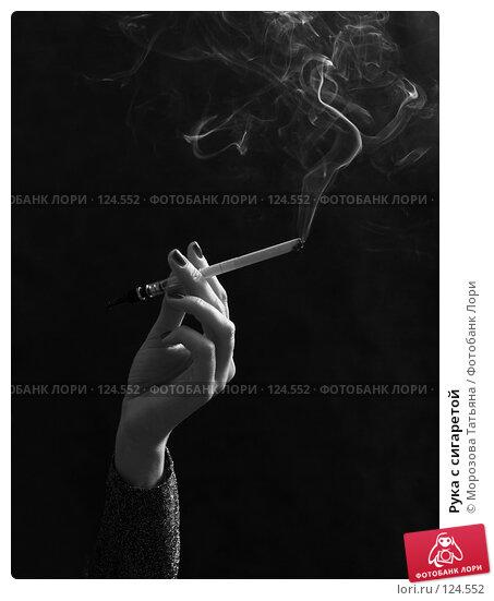 Рука с сигаретой, фото № 124552, снято 20 ноября 2007 г. (c) Морозова Татьяна / Фотобанк Лори