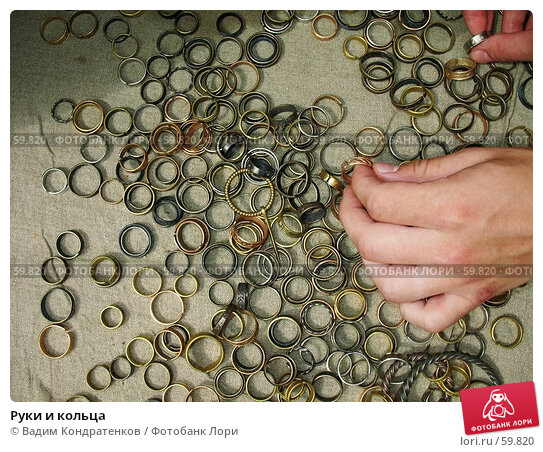 Руки и кольца, фото № 59820, снято 28 июня 2017 г. (c) Вадим Кондратенков / Фотобанк Лори