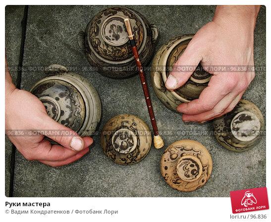 Руки мастера, фото № 96836, снято 25 января 2017 г. (c) Вадим Кондратенков / Фотобанк Лори
