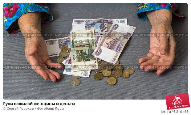 за деньги фото