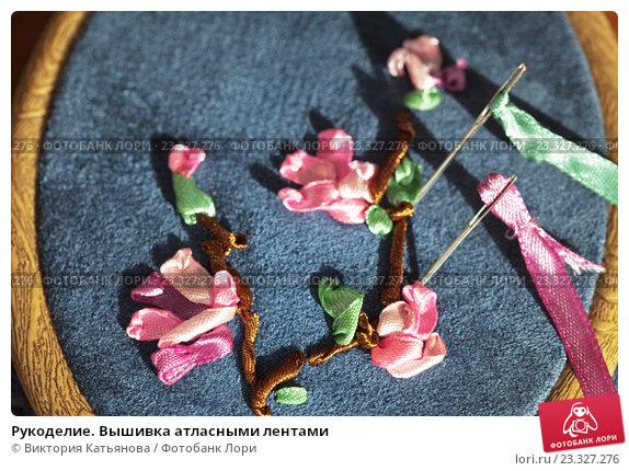 Рукоделие. Вышивка атласными лентами. Стоковое фото, фотограф Виктория Катьянова / Фотобанк Лори