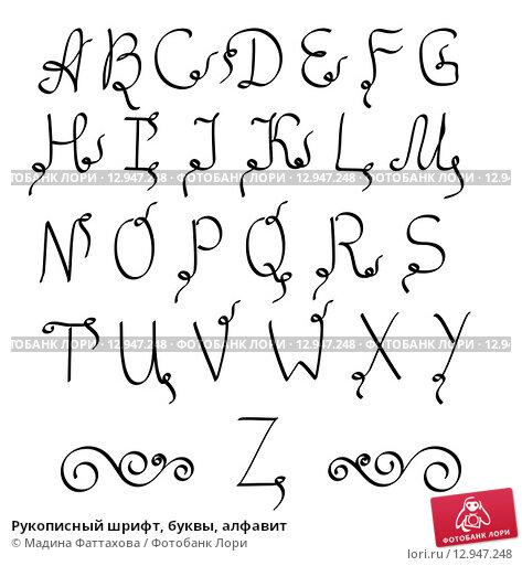билеты которые красивые шрифты и буквы знаков