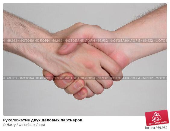 Рукопожатие двух деловых партнеров, фото № 69932, снято 2 июля 2007 г. (c) Harry / Фотобанк Лори