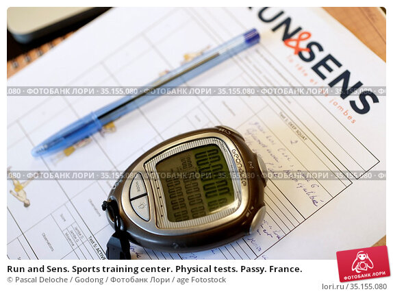 Run and Sens. Sports training center. Physical tests. Passy. France. Стоковое фото, фотограф Pascal Deloche / Godong / age Fotostock / Фотобанк Лори