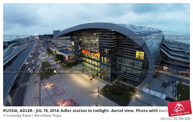 Купить «RUSSIA, ADLER - JUL 18, 2014: Adler station in twilight. Aerial view. Photo with noise from action camera.», фото № 20396620, снято 18 июля 2014 г. (c) Losevsky Pavel / Фотобанк Лори