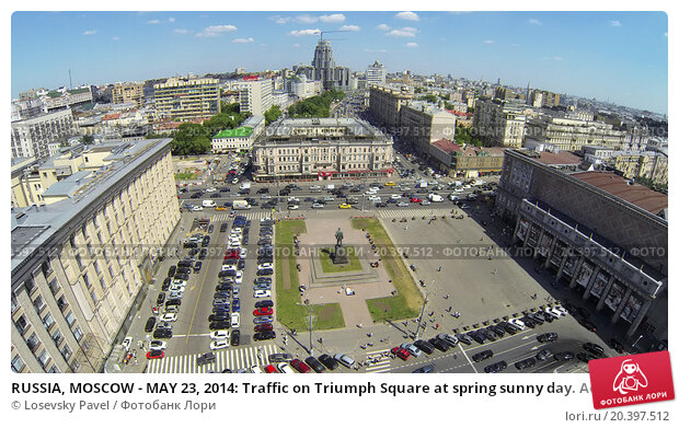 RUSSIA, MOSCOW - MAY 23, 2014: Traffic on Triumph Square at spring sunny day. Aerial view, фото № 20397512, снято 23 мая 2014 г. (c) Losevsky Pavel / Фотобанк Лори