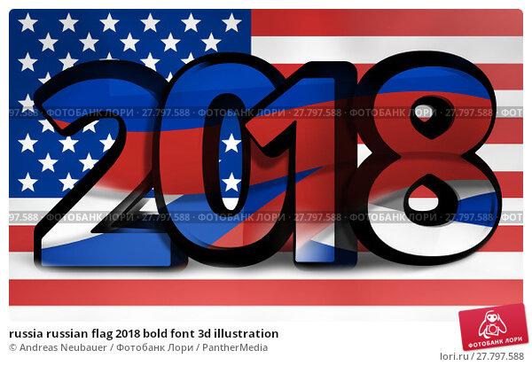 Купить «russia russian flag 2018 bold font 3d illustration», фото № 27797588, снято 18 февраля 2018 г. (c) PantherMedia / Фотобанк Лори