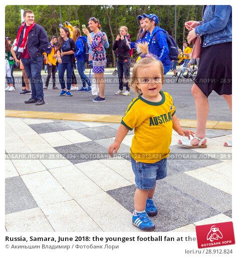 Купить «Russia, Samara, June 2018: the youngest football fan at the World Championships.», фото № 28912824, снято 21 июня 2018 г. (c) Акиньшин Владимир / Фотобанк Лори