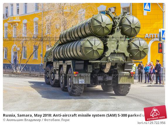 Купить «Russia, Samara, May 2018: Anti-aircraft missile system (SAM) S-300 parked up on the city street», фото № 29722956, снято 5 мая 2018 г. (c) Акиньшин Владимир / Фотобанк Лори