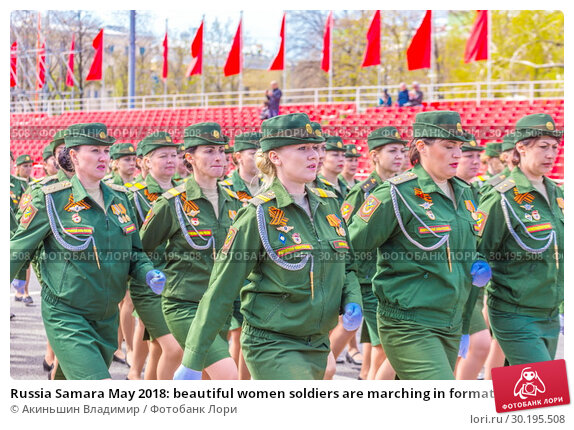 Купить «Russia Samara May 2018: beautiful women soldiers are marching in formation.», фото № 30195508, снято 5 мая 2018 г. (c) Акиньшин Владимир / Фотобанк Лори