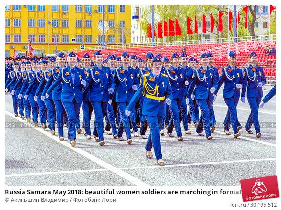 Купить «Russia Samara May 2018: beautiful women soldiers are marching in formation.», фото № 30195512, снято 5 мая 2018 г. (c) Акиньшин Владимир / Фотобанк Лори