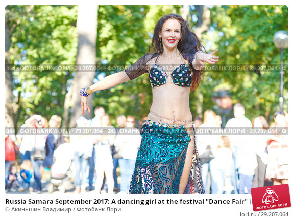 "Купить «Russia Samara September 2017: A dancing girl at the festival ""Dance Fair"" in Gagarin Park», фото № 29207064, снято 17 сентября 2017 г. (c) Акиньшин Владимир / Фотобанк Лори"