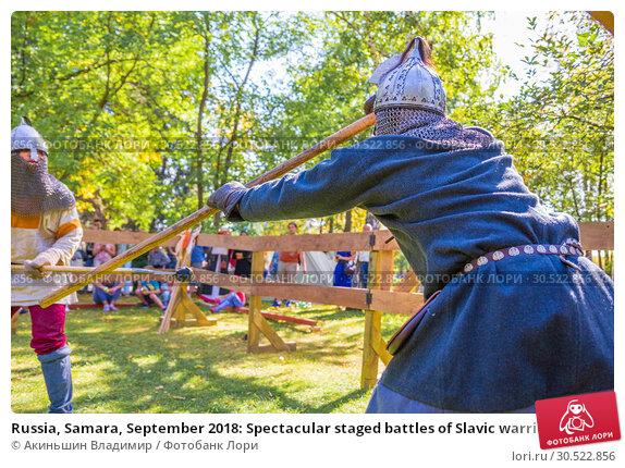 Купить «Russia, Samara, September 2018: Spectacular staged battles of Slavic warriors and knights at the festival in Zagorodny Park.», фото № 30522856, снято 16 сентября 2018 г. (c) Акиньшин Владимир / Фотобанк Лори