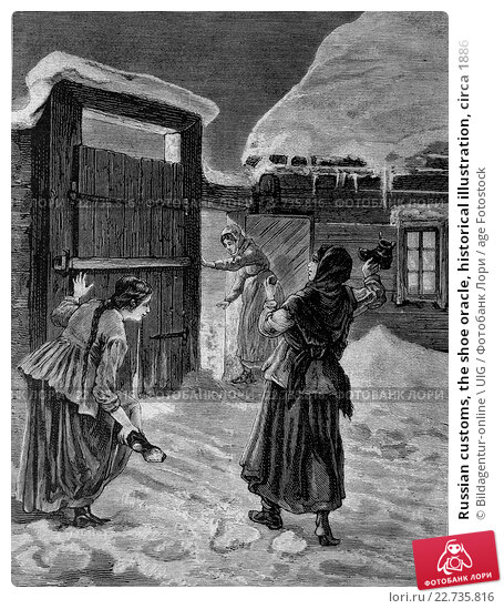 Купить «Russian customs, the shoe oracle, historical illustration, circa 1886», фото № 22735816, снято 20 января 2020 г. (c) age Fotostock / Фотобанк Лори