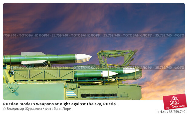 Russian modern weapons at night against the sky, Russia. Стоковое фото, фотограф Владимир Журавлев / Фотобанк Лори