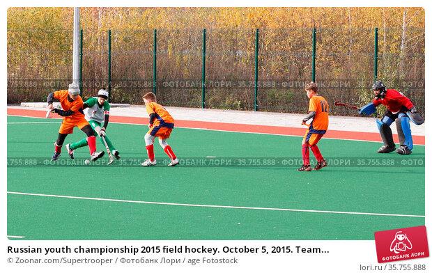 Russian youth championship 2015 field hockey. October 5, 2015. Team... Стоковое фото, фотограф Zoonar.com/Supertrooper / age Fotostock / Фотобанк Лори
