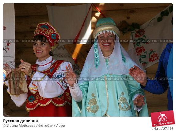 Русская деревня, эксклюзивное фото № 27116, снято 3 июля 2005 г. (c) Ирина Мойсеева / Фотобанк Лори