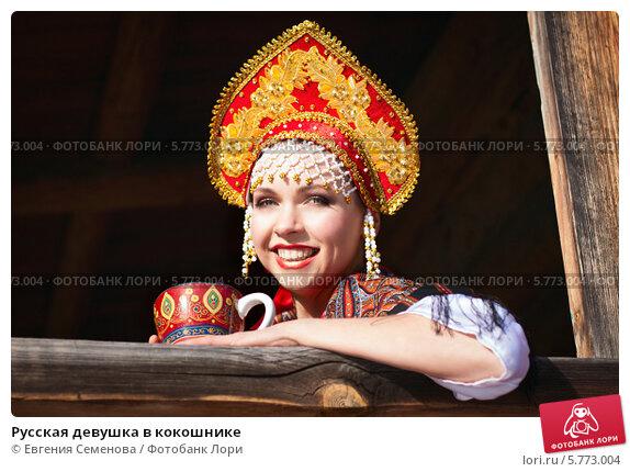 Русская девушка продалась 26 фотография