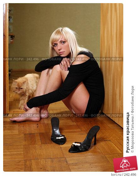 Русская красавица, фото № 242496, снято 7 июня 2007 г. (c) Морозова Татьяна / Фотобанк Лори