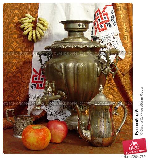 Купить «Русский чай», фото № 204752, снято 29 октября 2004 г. (c) Ольга С. / Фотобанк Лори