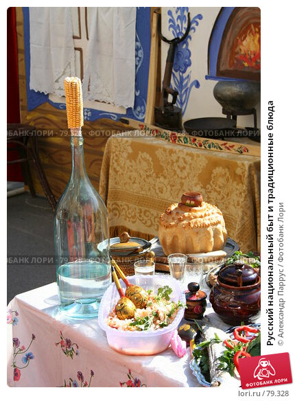 Купить «Русский национальный быт и традиционные блюда», фото № 79328, снято 9 сентября 2006 г. (c) Александр Паррус / Фотобанк Лори