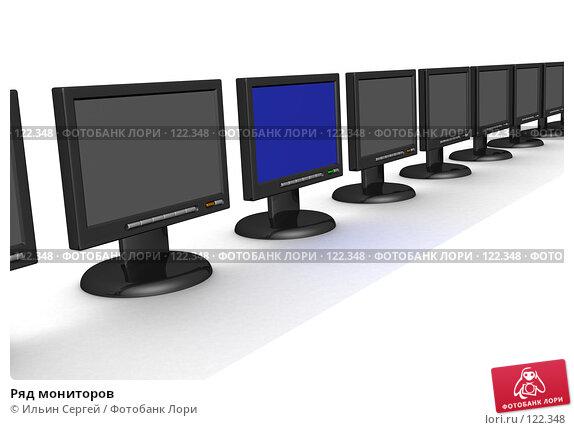 Ряд мониторов, иллюстрация № 122348 (c) Ильин Сергей / Фотобанк Лори