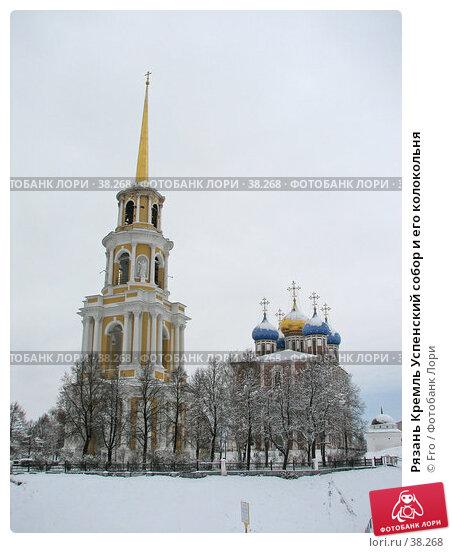 Рязань Кремль Успенский собор и его колокольня, фото № 38268, снято 16 ноября 2006 г. (c) Fro / Фотобанк Лори