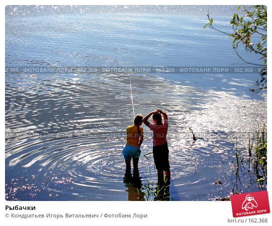 Рыбачки, фото № 162368, снято 24 августа 2006 г. (c) Кондратьев Игорь Витальевич / Фотобанк Лори