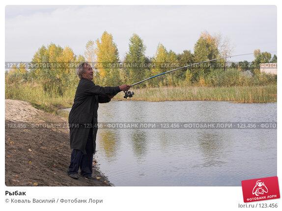 Рыбак, фото № 123456, снято 17 сентября 2006 г. (c) Коваль Василий / Фотобанк Лори