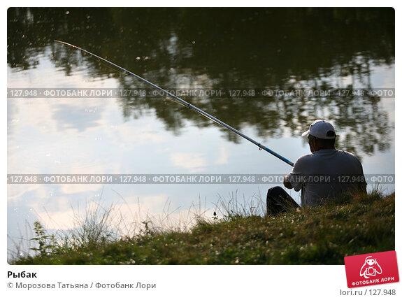 Купить «Рыбак», фото № 127948, снято 25 августа 2007 г. (c) Морозова Татьяна / Фотобанк Лори