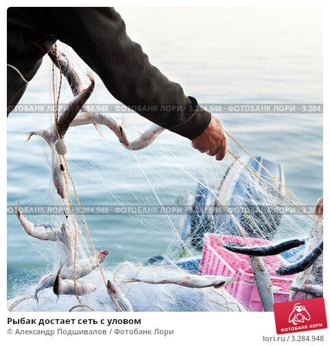 один в один рыбак рука