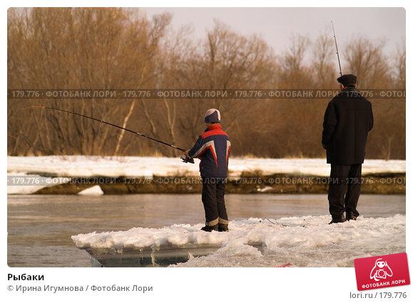 Рыбаки, фото № 179776, снято 25 апреля 2007 г. (c) Ирина Игумнова / Фотобанк Лори