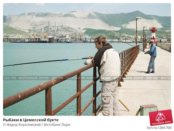 Купить «Рыбаки в Цемесской бухте», фото № 269700, снято 1 мая 2008 г. (c) Федор Королевский / Фотобанк Лори