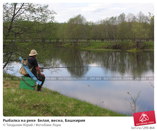 Рыбалка на реке  Белая, весна, Башкирия, фото № 299464, снято 24 мая 2008 г. (c) Талдыкин Юрий / Фотобанк Лори