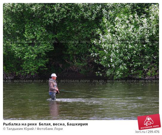 Рыбалка на реке  Белая, весна, Башкирия, фото № 299476, снято 24 мая 2008 г. (c) Талдыкин Юрий / Фотобанк Лори