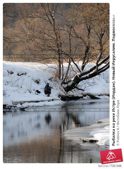 река истра рыбалка на спиннинг