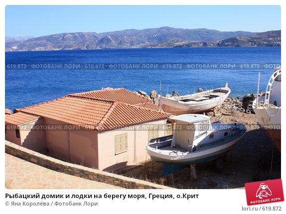Почем сейчас дома в греции на берегу моря