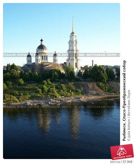 Рыбинск. Спасо-Преображенский собор, фото № 37968, снято 29 июня 2004 г. (c) Julia Nelson / Фотобанк Лори