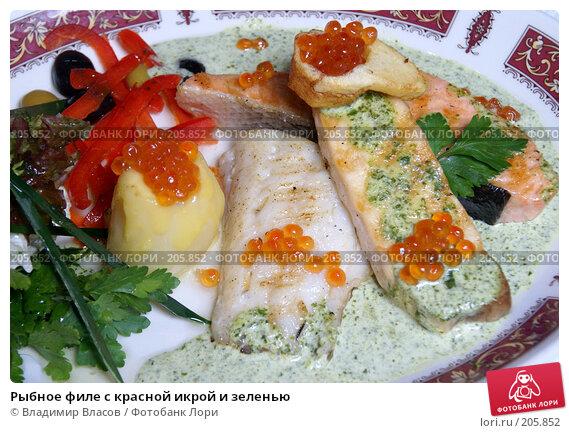 Купить «Рыбное филе с красной икрой и зеленью», фото № 205852, снято 12 апреля 2007 г. (c) Владимир Власов / Фотобанк Лори