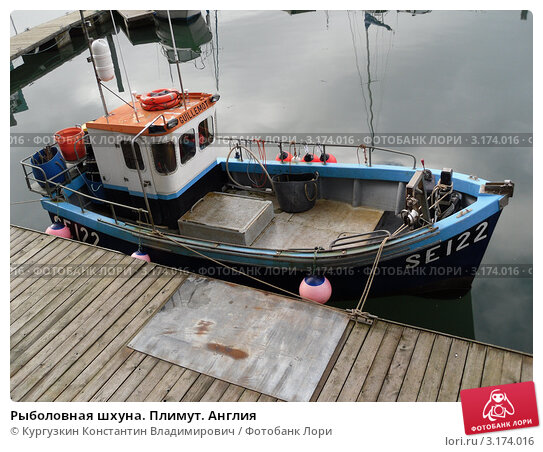 рыболовная шхуна продажа владивосток