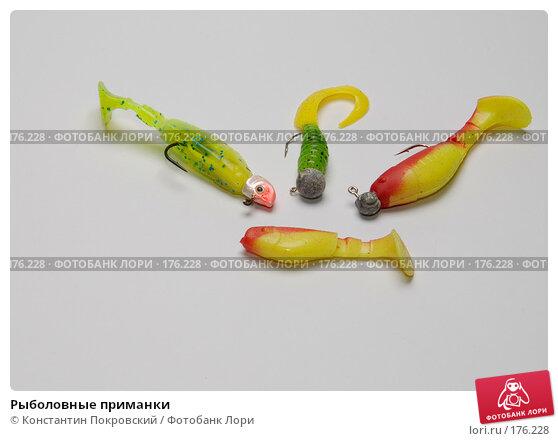 Рыболовные приманки, фото № 176228, снято 15 января 2008 г. (c) Константин Покровский / Фотобанк Лори