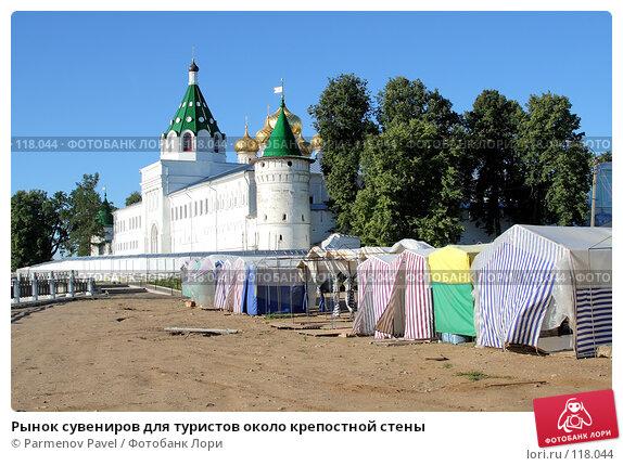 Купить «Рынок сувениров для туристов около крепостной стены», фото № 118044, снято 18 июля 2007 г. (c) Parmenov Pavel / Фотобанк Лори