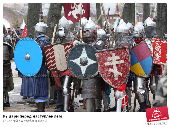 Рыцари перед наступлением, фото № 226752, снято 9 марта 2008 г. (c) Сергей / Фотобанк Лори