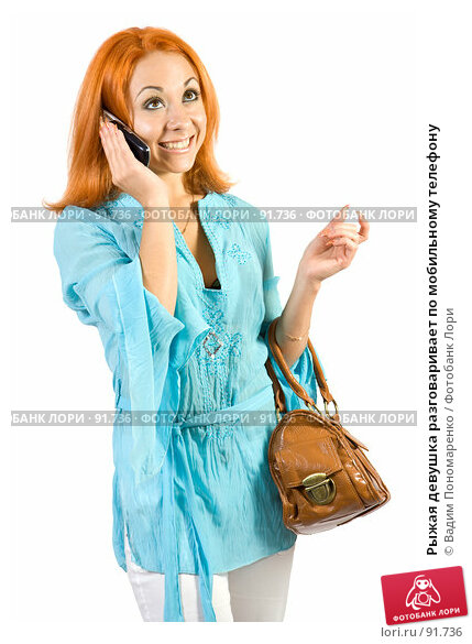 Рыжая девушка разговаривает по мобильному телефону, фото № 91736, снято 8 сентября 2007 г. (c) Вадим Пономаренко / Фотобанк Лори
