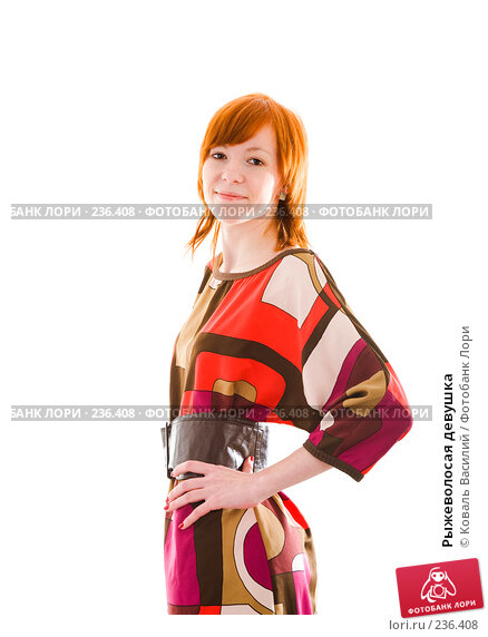 Рыжеволосая девушка, фото № 236408, снято 23 января 2017 г. (c) Коваль Василий / Фотобанк Лори