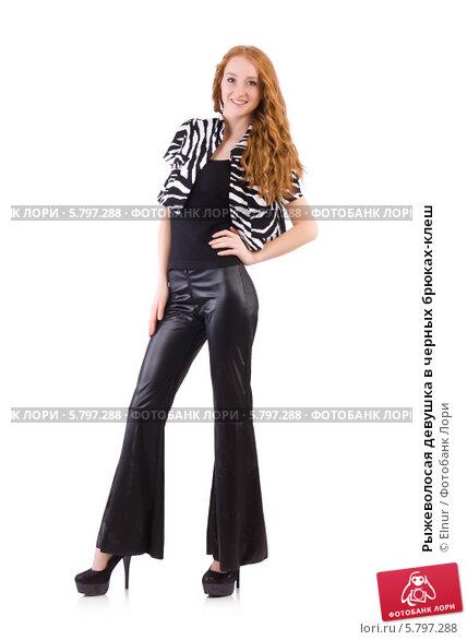 сексуальная девушка в чёрных брюках
